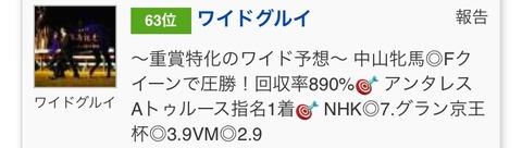 4D2F352D-5C3D-4F65-803A-1D41DA48D253