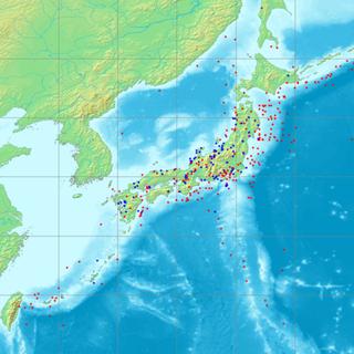460px-Japan
