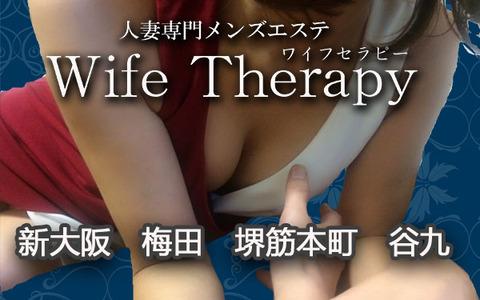 wifenewbanahirosiyou