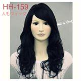 HH-159