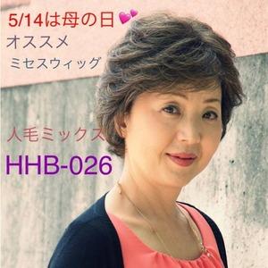 HHB-026 Part2