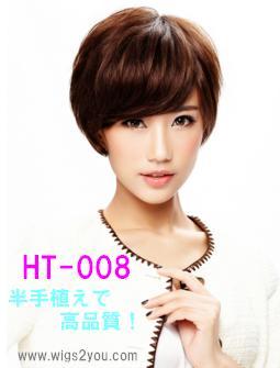 HT-008