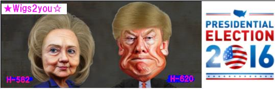 ドナルド・トランプ ヒラリー・クリントン 大統領候補 2016