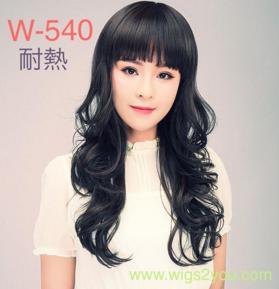 W-540