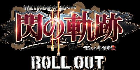 logo_topr