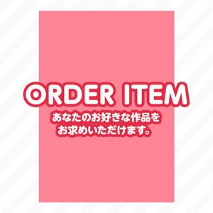 orderitem