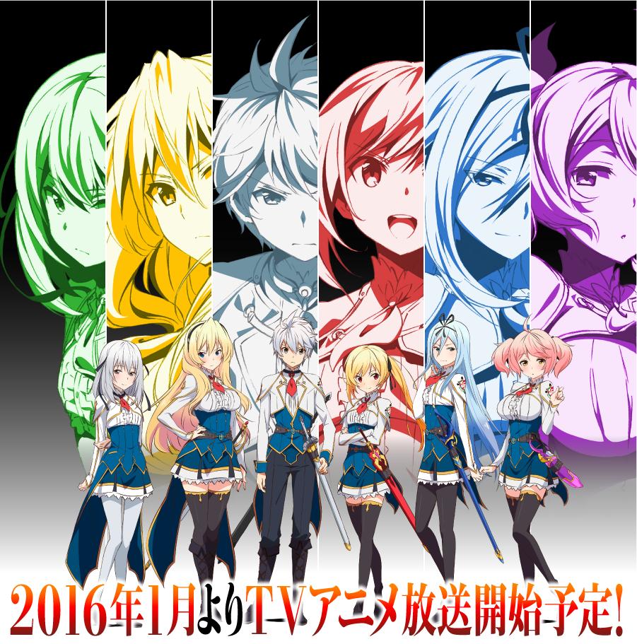 落第騎士の英雄譚 最弱無敗の神装機竜 12月20日に合同イベント
