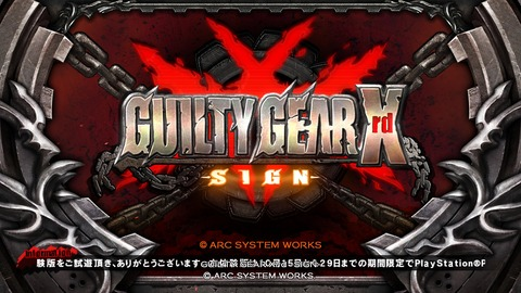 GUILTY GEAR Xrd -SIGN- 体験版_20141018101005