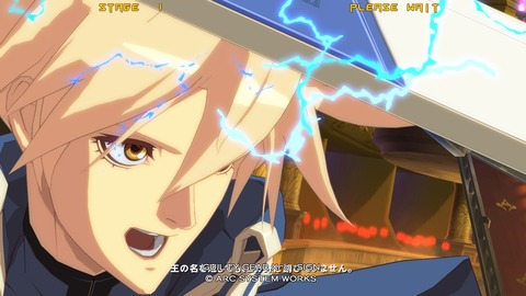 GUILTY GEAR Xrd -SIGN- 体験版_20141018224707