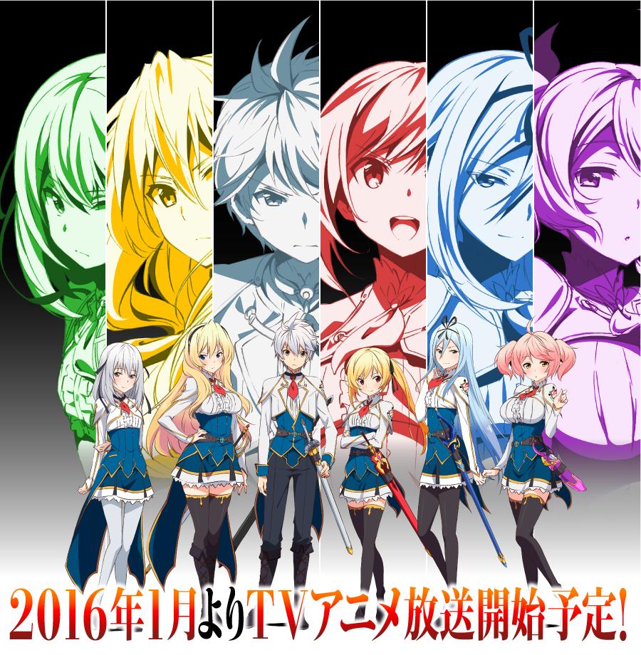 2016冬アニメ 最弱無敗の神装機竜 スタッフ キャスト発表