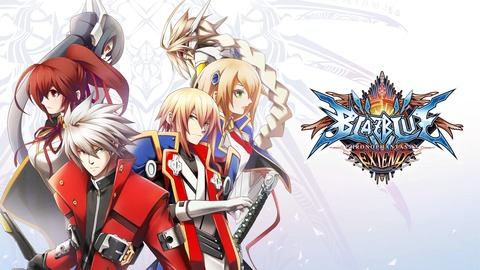 BLAZBLUE CHRONOPHANTASMA EXTEND_20150424124328