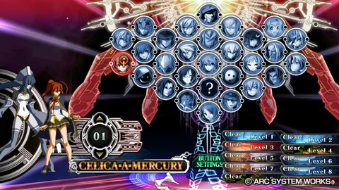 BLAZBLUE CHRONOPHANTASMA EXTEND_20150429174204