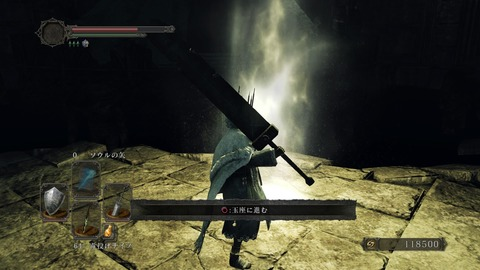DARK SOULS Ⅱ SCHOLAR OF THE FIRST SIN_20150619233100