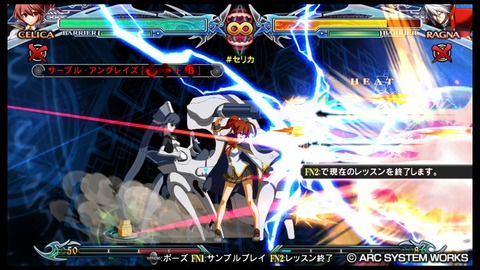 BLAZBLUE CHRONOPHANTASMA EXTEND_20150424133725