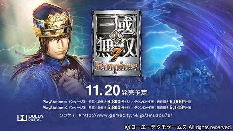 真・三國無双7 Empires エディットモード体験版_20141010232722