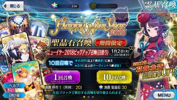 20171231_162040000_iOS