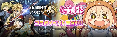 20151109-million-01