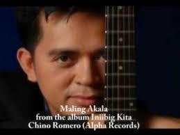 Chino Romero2