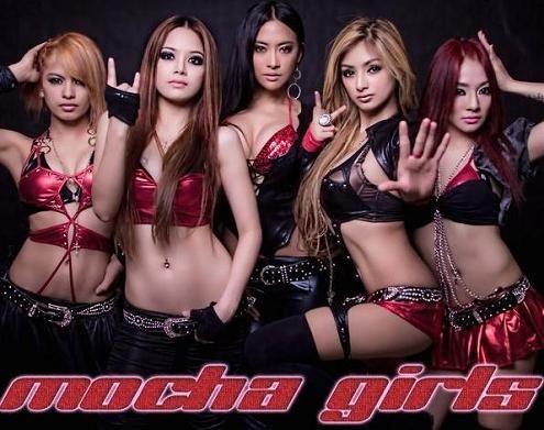 Mocha Girls4
