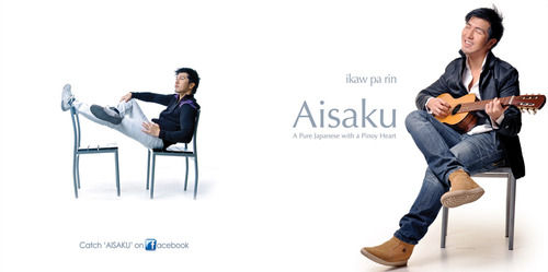 Aisaku Yokogawa12