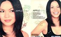 Apple Chiu7