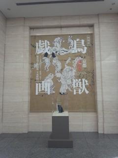 01東京国立博物館5