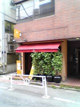 ab_entrance