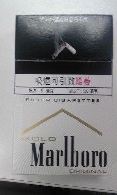 マルボロ(中国語)