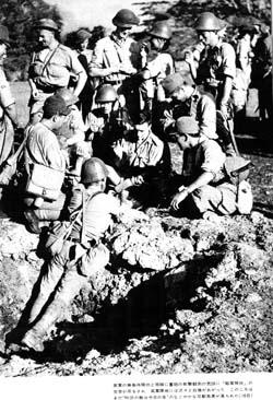 捕虜と日本兵