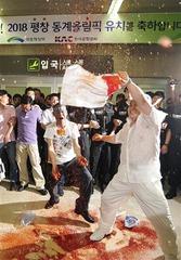 韓国の反日パフォーマンス