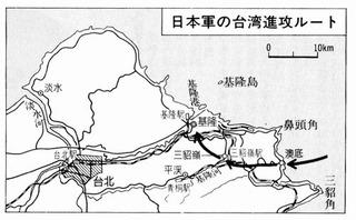 日本軍の台湾進攻図