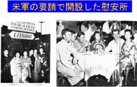 米軍と日本人女性1