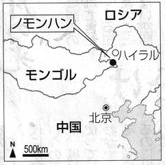ノモンハンの位置