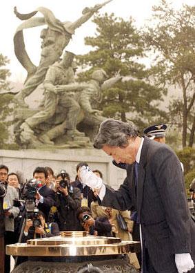 韓国国立墓地