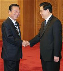 故錦濤国家主席と小沢一郎