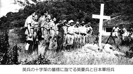 十字架の墓標