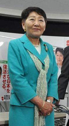 千葉法務大臣