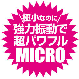 microlong_thumb_11