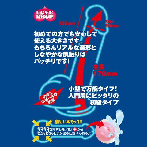 LDD-003_LP_2