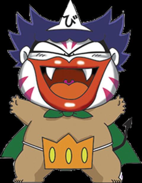 kingbonbi2