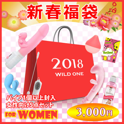 fuku-women2018