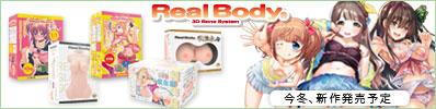 realbody-series