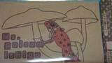 カエル王子シリーズの新作ポストカードメッセージギフトセット
