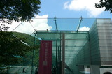 箱根旅行2013・2日目・ポーラ美術館1