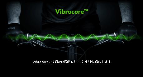 V-core2