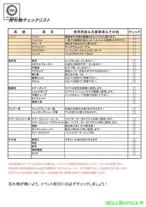 CCI20151027_0001