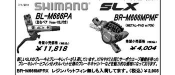 slx666
