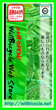 WEB_LINK