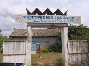 カンボジア2011年4月 022