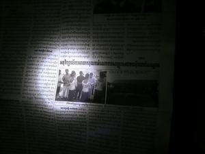 カンボジア2009年12月 323
